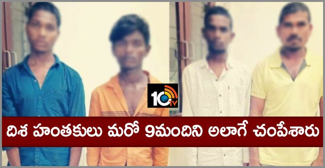 2 accused in Hyderabad vet rape-murder case raped and burnt 9 others