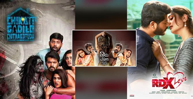 2019 Movies Maximum with Adult Content