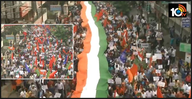 A rally in support of Citizenship Amendment Act organized in Nagpur by BJP, RSS and other organizations