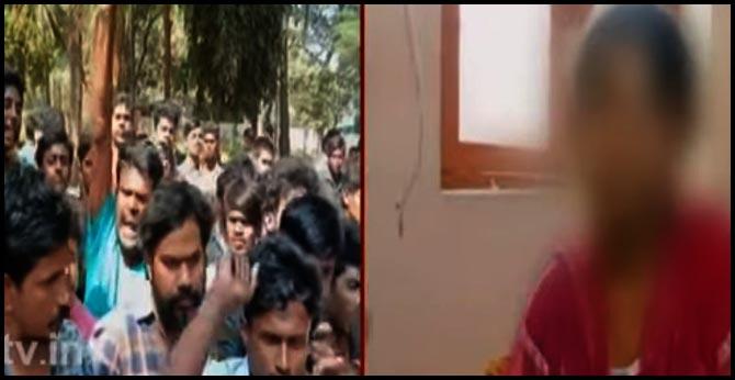 A teacher Harassment on the student in west godavari