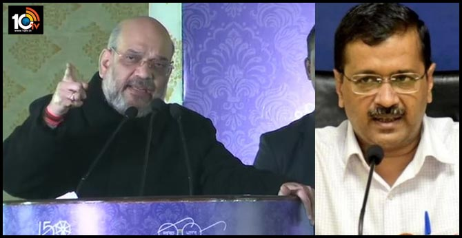 APP STEALING CREDIT OF CENTRE'S DEVELOPMENTAL PROJECTS: AMITH SHAH