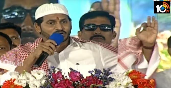 AP CM YS Jagan Rayachoti Public Meeting