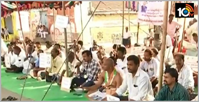 AP Capital Issue Concerns, protests