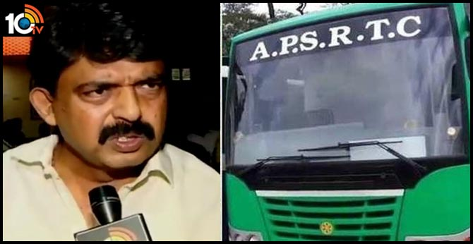 AP Minister Perni Nani explanation on hike in APSRTC Bus charges