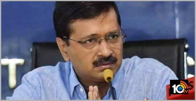 Ache Bete 5 Saal lage raho Kejriwal AAP Slogan