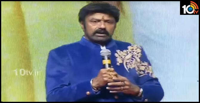 Actor Balakrishna Political Punch Dialogue leads political heats in AP