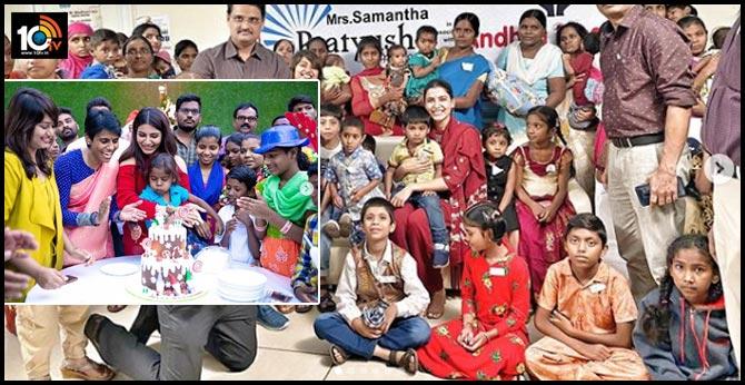 Akkineni Samantha Helps Children with Pratyusha Support Organization