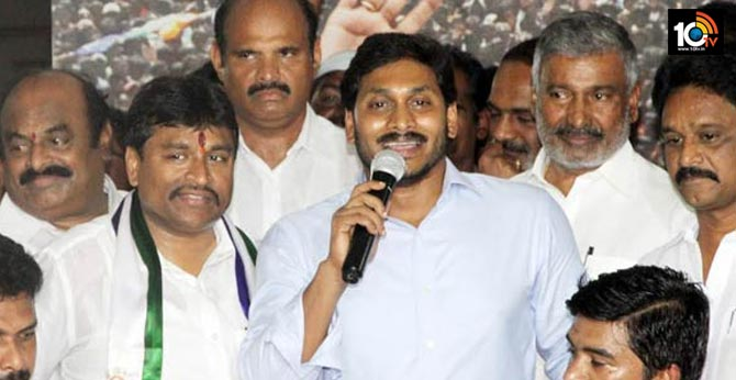 All Ysrcp leader full happy after diversion of all parties to Capital issue