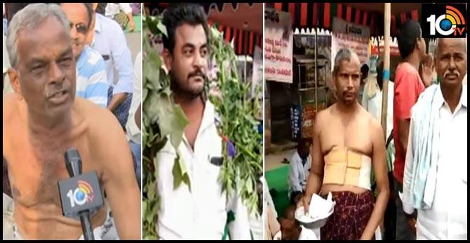 AP Three Capital Issue .. Amaravati Farmers Innovation Protest