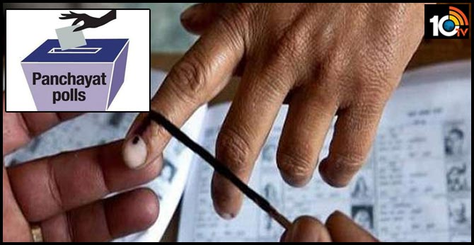 Andrapradesh government sets 34 per cent quota for BCs in panchayat elections