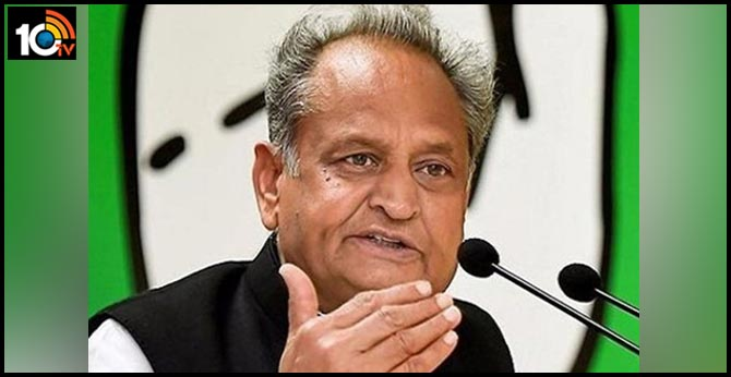 Politics runs on black money: Ashok Gehlot's big claim in presence of President, CJI in Jodhpur High Court