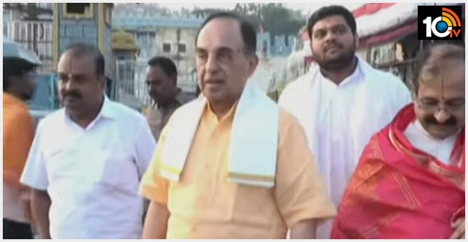 BJP MP Subramanian Swamy Sensantation Comments In Tirupati