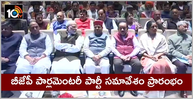 BJP Parliamentary party meeting underway at Parliament library