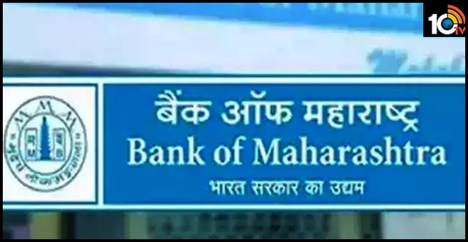 Bank of Maharashtra Recruitment 2019 Apply 50 Latest Bank