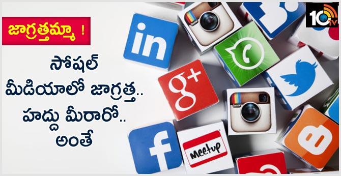 Beware of social media Disha Case