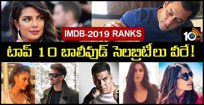 Bollywood celebs who made it to IMDb's 2019 top 10 stars of Indian Cinema and Television list