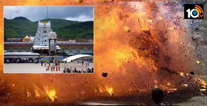 Bomb explodes in Tirupati