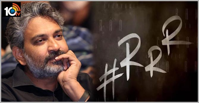 Break for RRR shooting: This is the reason Rajamouli says!