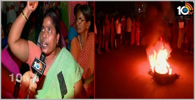 CM Jagan Mohan Reddy Should Resign Says Amaravati People