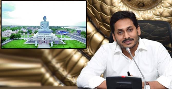 CM Jagan cabinet debate on AP capital Amaravati..Tension on decision