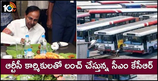 CM KCR, Lunch with TSRTC workers