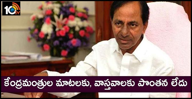 CM KCR very angry over central government