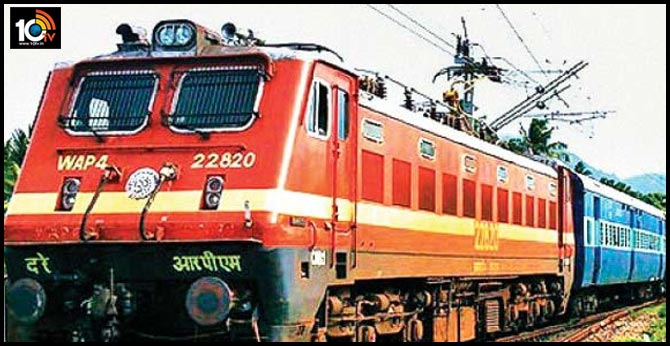 Central Railway Apprentice Recruitment 2019 - 2562 Apprentice Vacancy – Last Date 22 January 2020