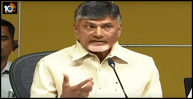 Chandrababu Press Meet How much have you spent AP Capital
