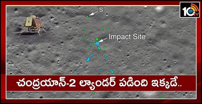 Chandrayaan-2 Moon Lander's Debris Found, NASA Credits Chennai Engineer