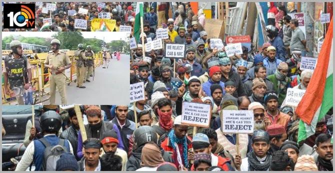 Citizen Amendment Huge rallies in Delhi