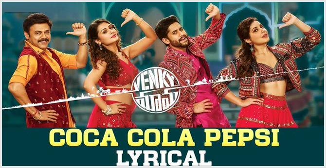 Coca Cola Pepsi Lyrical Song -Venky Mama