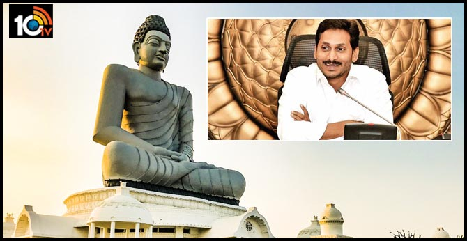 Sreebag deal once again : Controversy over AP Capital