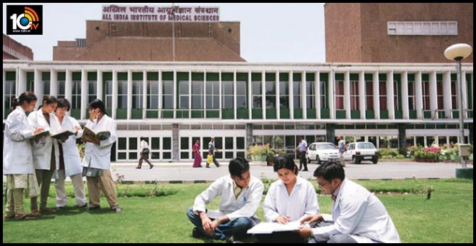 AIIMS Admissions 2020: Courses, Eligibility, Application form