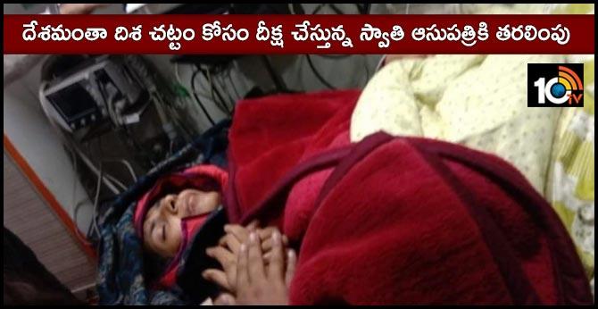 DCW chief Swati Maliwal falls unconscious, hospitalised