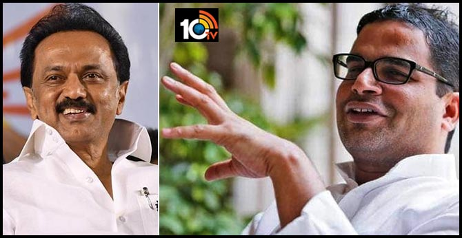 DMK ropes in strategist Prashant Kishor