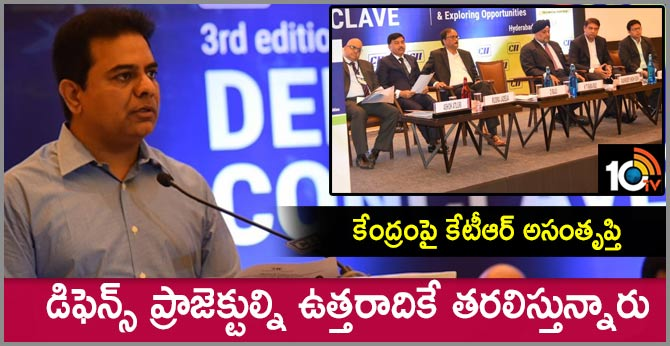Defense Conclave launched by IT, Industries Minister KTR