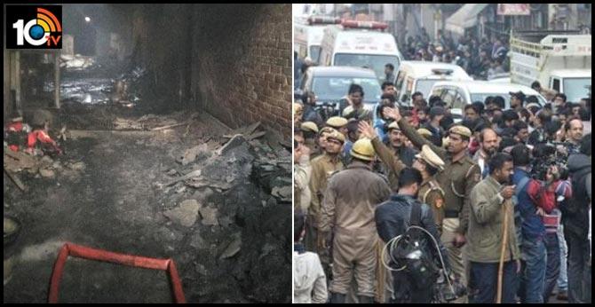 Delhi Fire Accident No Permission factory