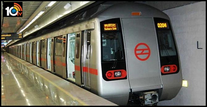 Delhi Metro Recruitment 2020.. 1493 Vacancies Open