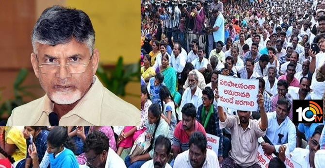 EX CM Chandrababu angry over Amravati farmers' comments on paid artists