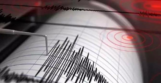 Earthquake in Maharashtra