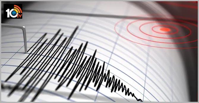Earthquake in Russia