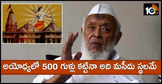 Even if 500 Temples Are Built.. Jamiat Chief After SC Junks Pleas Seeking Review of Ayodhya Verdict
