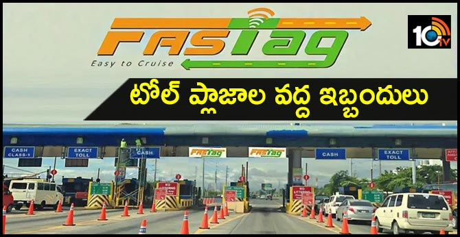 FASTag: Problems at toll plazas
