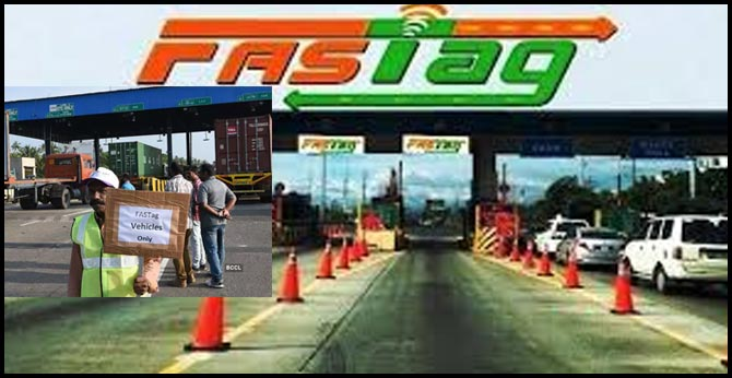 FASTag Must From December 15th Sunday Toll Plaza
