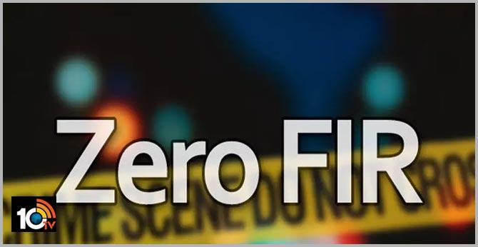 First Zero FIR Registration in AP