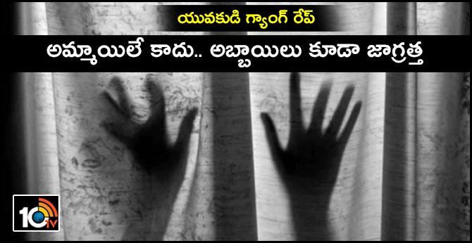 Mumbai: Four use Instagram to track Kurla man, gang-rape him
