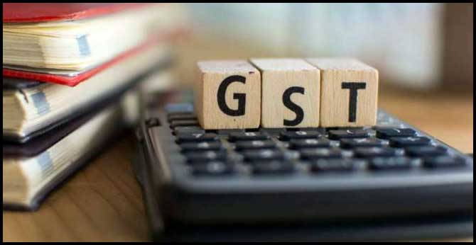 The Central Government has released GST compensation of Rs. 35,298 Crores