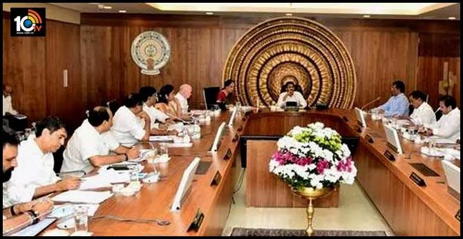 Cabinet Meet in Vishaka: Govt Planning on 27th December