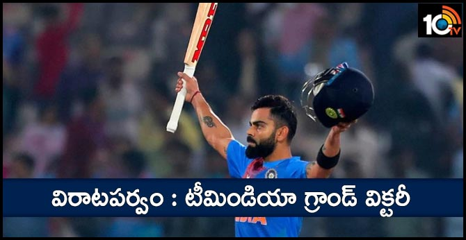 Grand Victory of Team India T20
