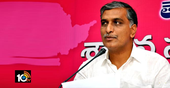 Harish Rao hot comments on AP Present Issue